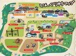 2014九州旅行127.jpg