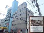2014九州旅行142.jpg