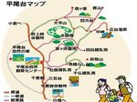 2014九州旅行181.jpg