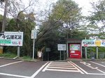 2014九州旅行188.jpg