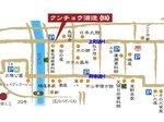 2014九州旅行202.jpg