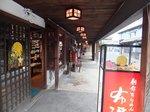 2014九州旅行207.jpg