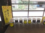 2014九州旅行225.jpg