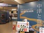 2014九州旅行253.jpg