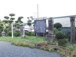 2014九州旅行270.jpg