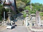 2014九州旅行281.jpg