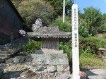 2014九州旅行282.jpg