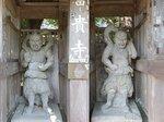 2014九州旅行284.jpg