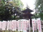 2014九州旅行32.jpg