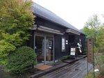 2014九州旅行320.jpg
