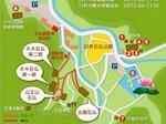 2014九州旅行359.jpg