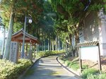 2014九州旅行360.jpg