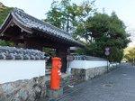 2014九州旅行392.jpg