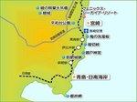 2014九州旅行415.jpg