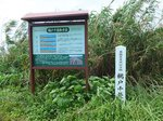 2014九州旅行451.jpg