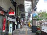 2014九州旅行516.jpg