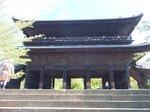 2014九州旅行54.jpg