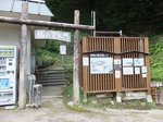 2014九州旅行576.jpg