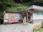 2014九州旅行578.jpg