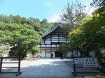 2014九州旅行58.jpg