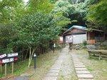 2014九州旅行590.jpg
