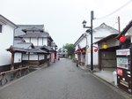 2014九州旅行619.jpg