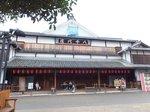 2014九州旅行620.jpg