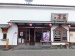 2014九州旅行626.jpg
