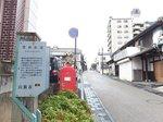 2014九州旅行627.jpg