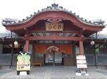 2014九州旅行645.jpg