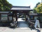 2014九州旅行66.jpg