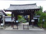 2014九州旅行68.jpg