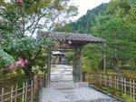 2014九州旅行7.jpg