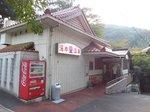2014九州旅行812.jpg