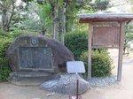 2014九州旅行821.jpg