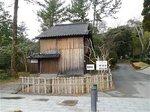 2014九州旅行854.jpg
