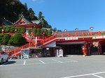 2014九州旅行856.jpg