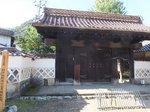 2014九州旅行870.jpg