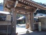 2014九州旅行888.jpg