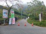 2014九州旅行891.jpg