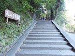 2014九州旅行921.jpg