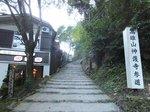 2014九州旅行924.jpg