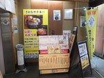 2014伊豆夏休み39.jpg