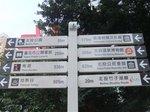 2014台北旅行25.jpg