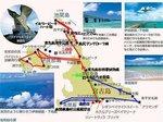 2014宮古諸島1.jpg