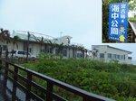 2014宮古諸島31.jpg