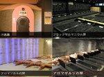 2014竜泉寺の湯2.jpg