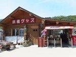 2014関西旅行112.jpg