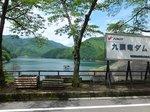 2014関西旅行153.jpg