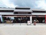 2014関西旅行177.jpg
